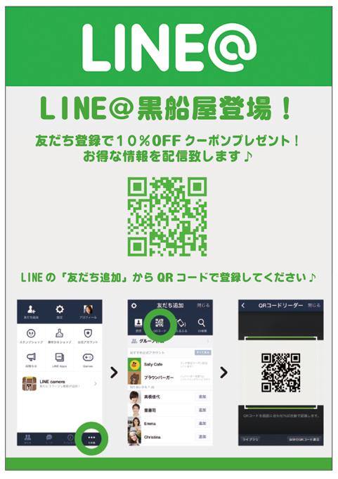 Linepopa4680